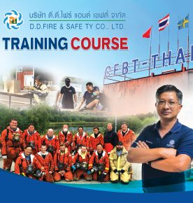 TRIANING COURSE
