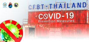 มาตรการควบคุมป้องกัน Covid-19